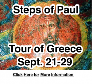 Steps of Paul